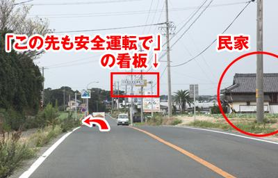 画像:道案内